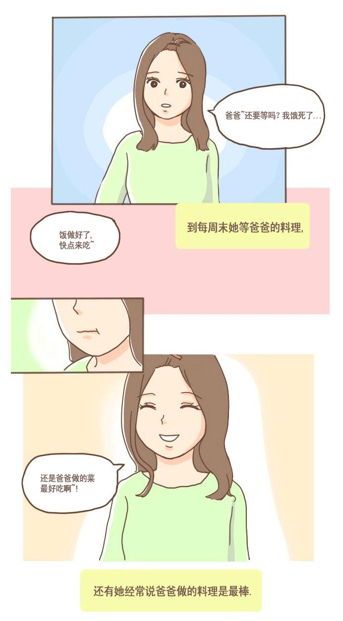 bebefood_story_cn_02