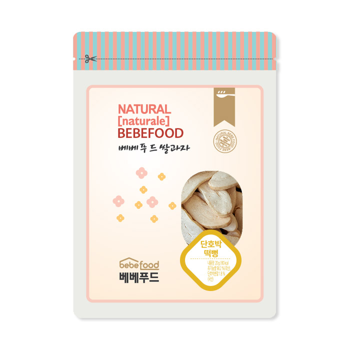 베베푸드 쌀과자(단호박) 떡뻥